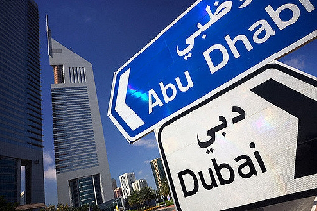 dissertation dubai tourism The study of tourism in dubai shows how a small and relatively remote country with little natural attractions can become an internationally reputed.