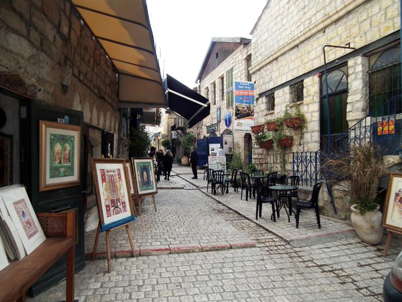 11756 - Иерусалим – тысячелетняя история человечества